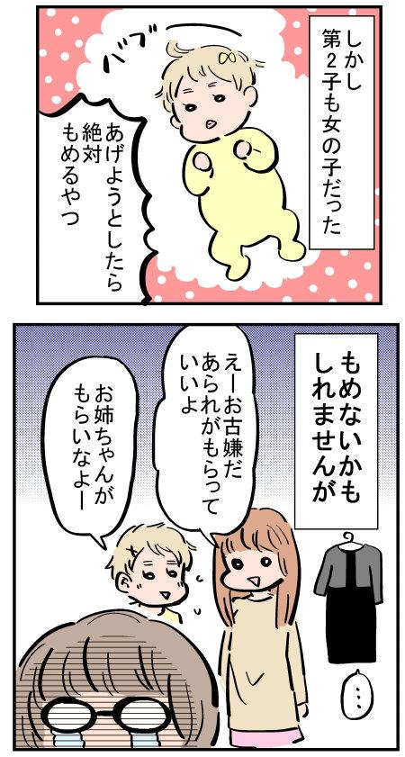 blog+87