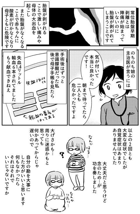 blog107