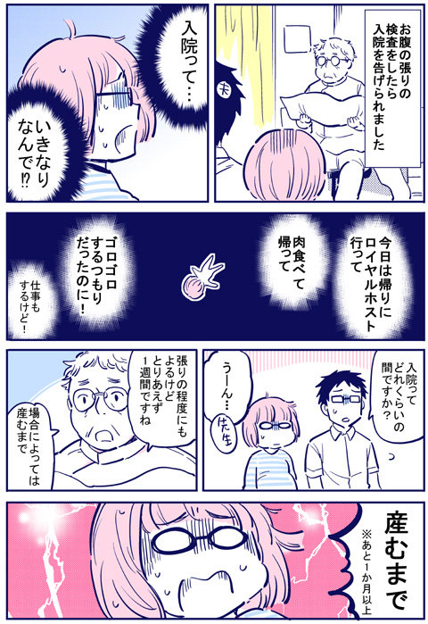blog320