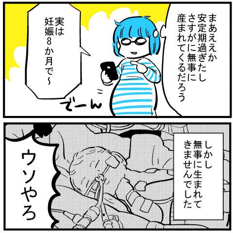 過去次女編0067