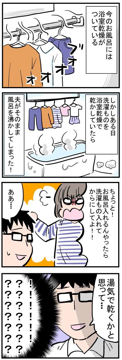 blog+307