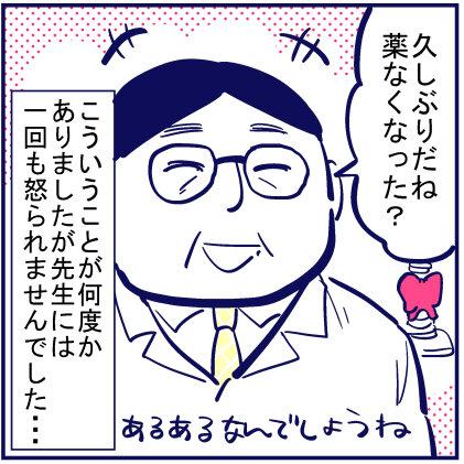 blog+341