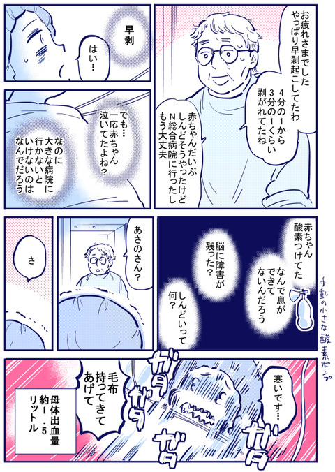 blog+41