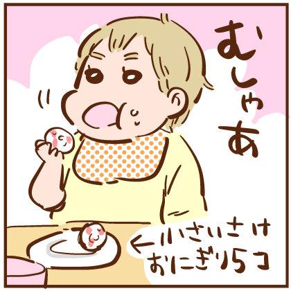 blog+318