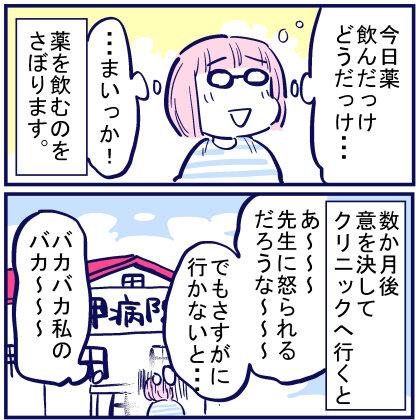 blog+340