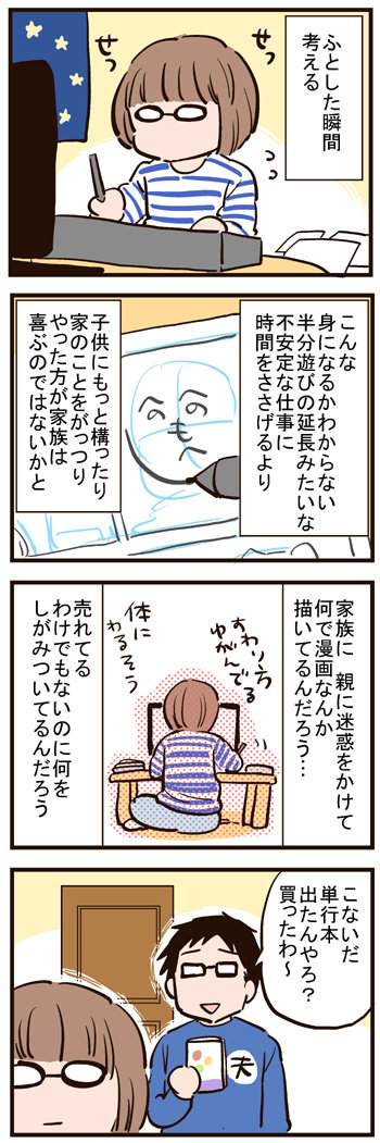 blog234