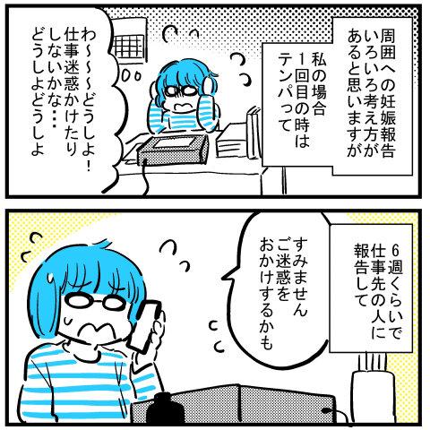 過去次女編0061