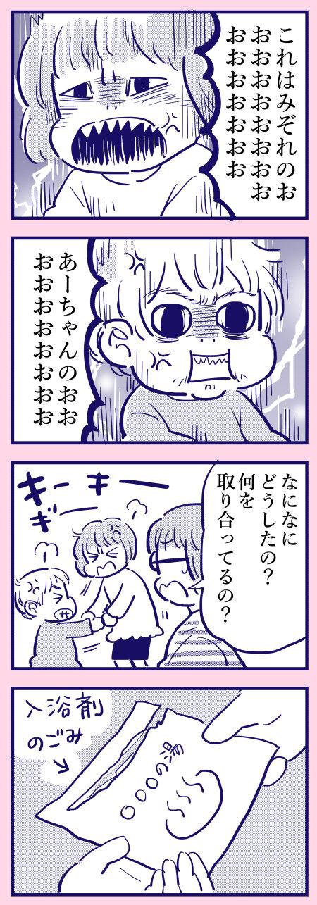 blog387