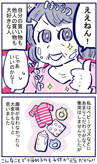 blog+256