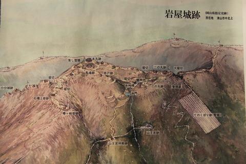 汗風呂 : 東の忍城、西の岩屋城