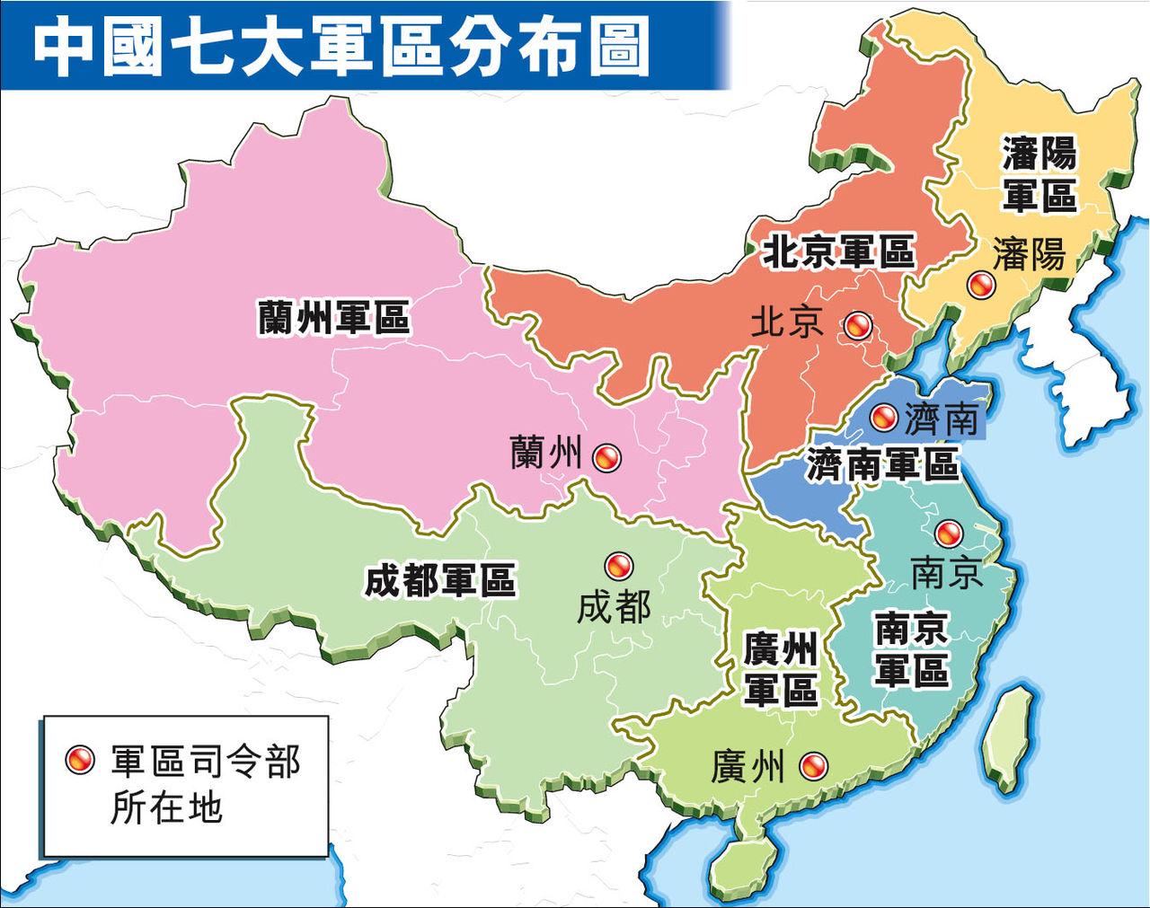 汗風呂 : 集団的自衛権 : 日本 地域区分 : 日本