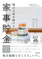 書影データ ブログ用 - コピー