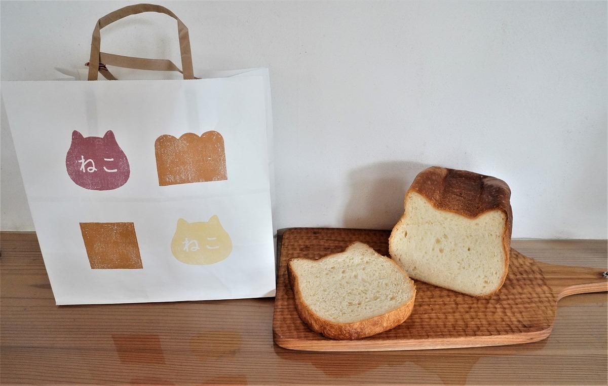 ねこねこパン4