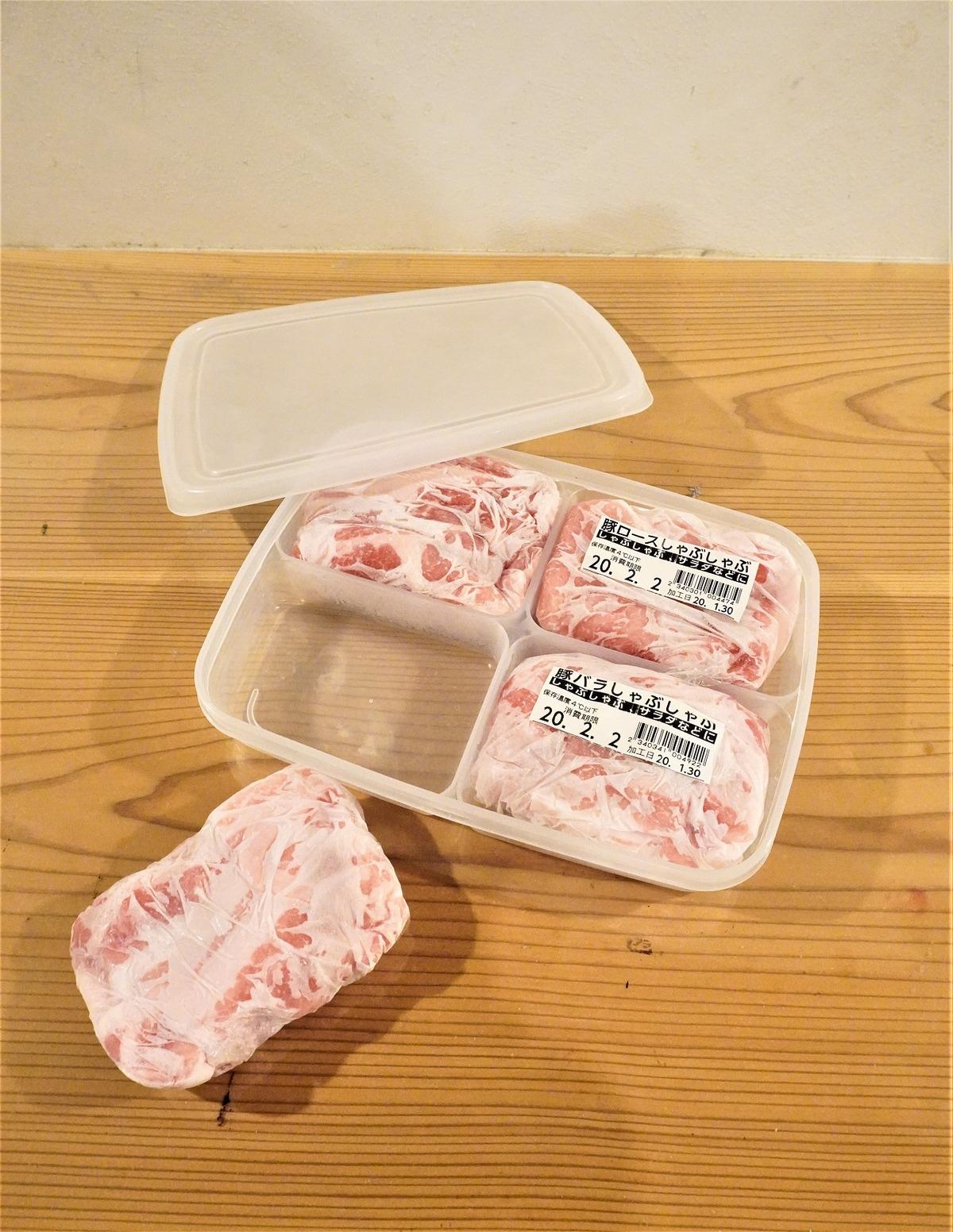 お肉冷凍法9
