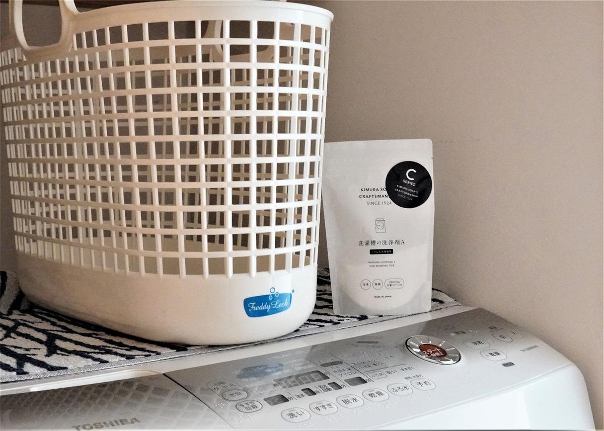 洗濯槽の洗浄剤4
