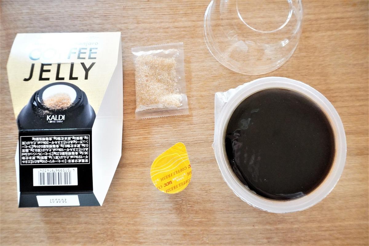 カルディコーヒーゼリー3