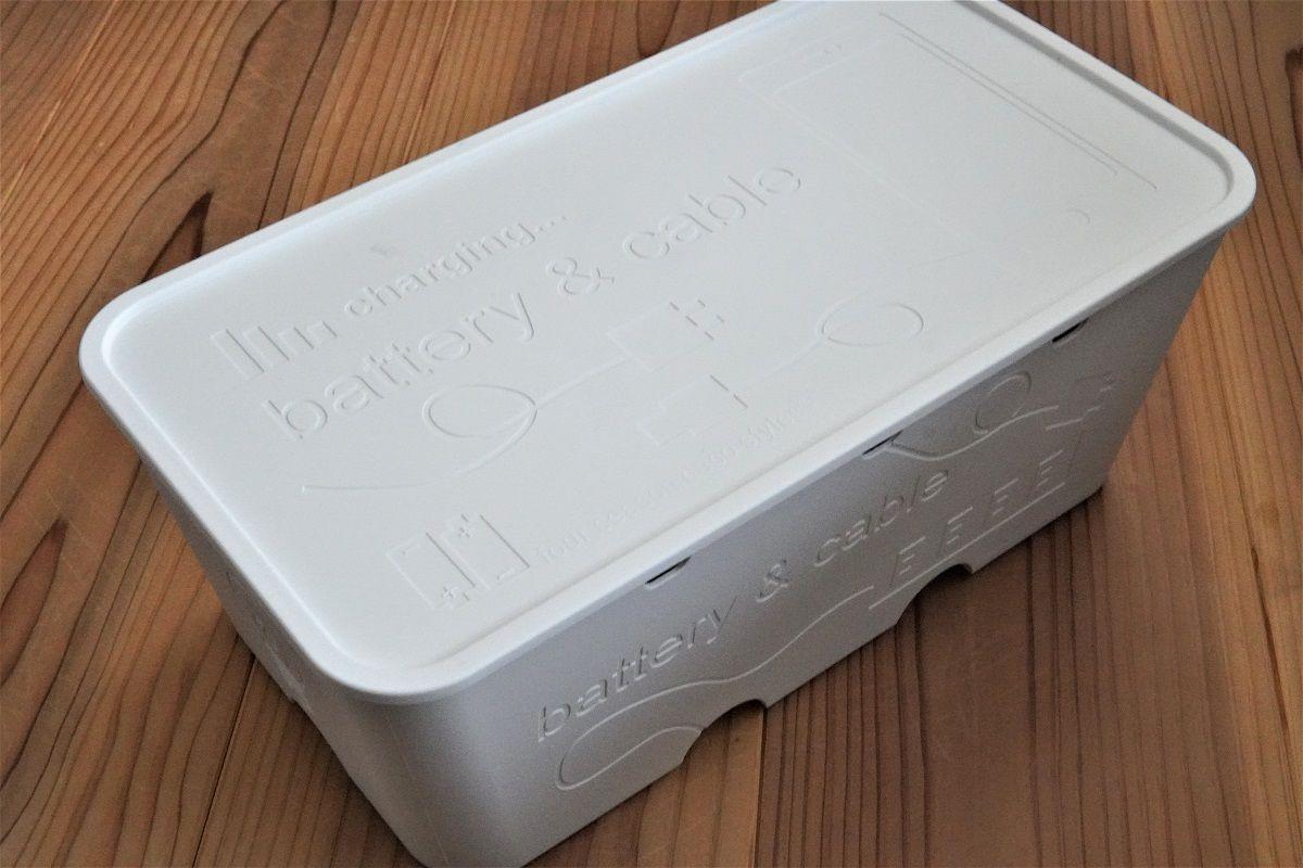 3COINSコンセント収納BOX5