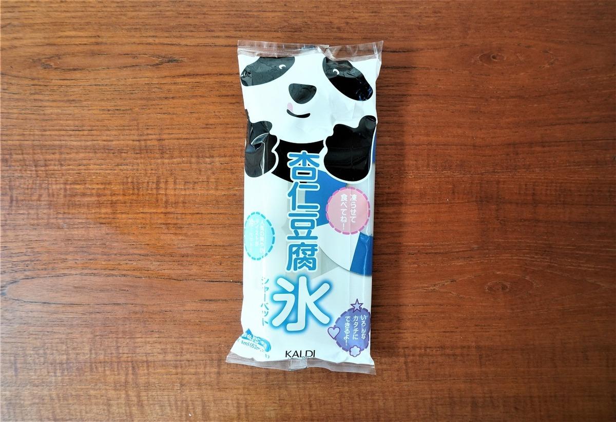 カルディ杏仁豆腐1