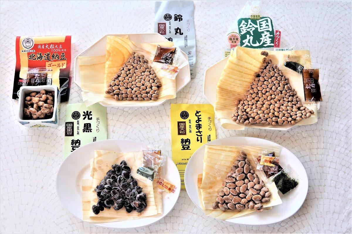 納豆食べ比べ3
