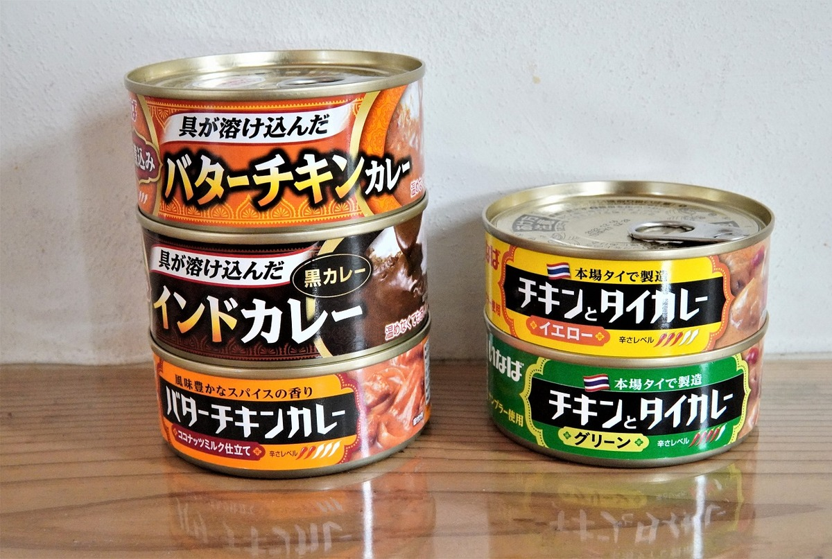 いなば缶詰13