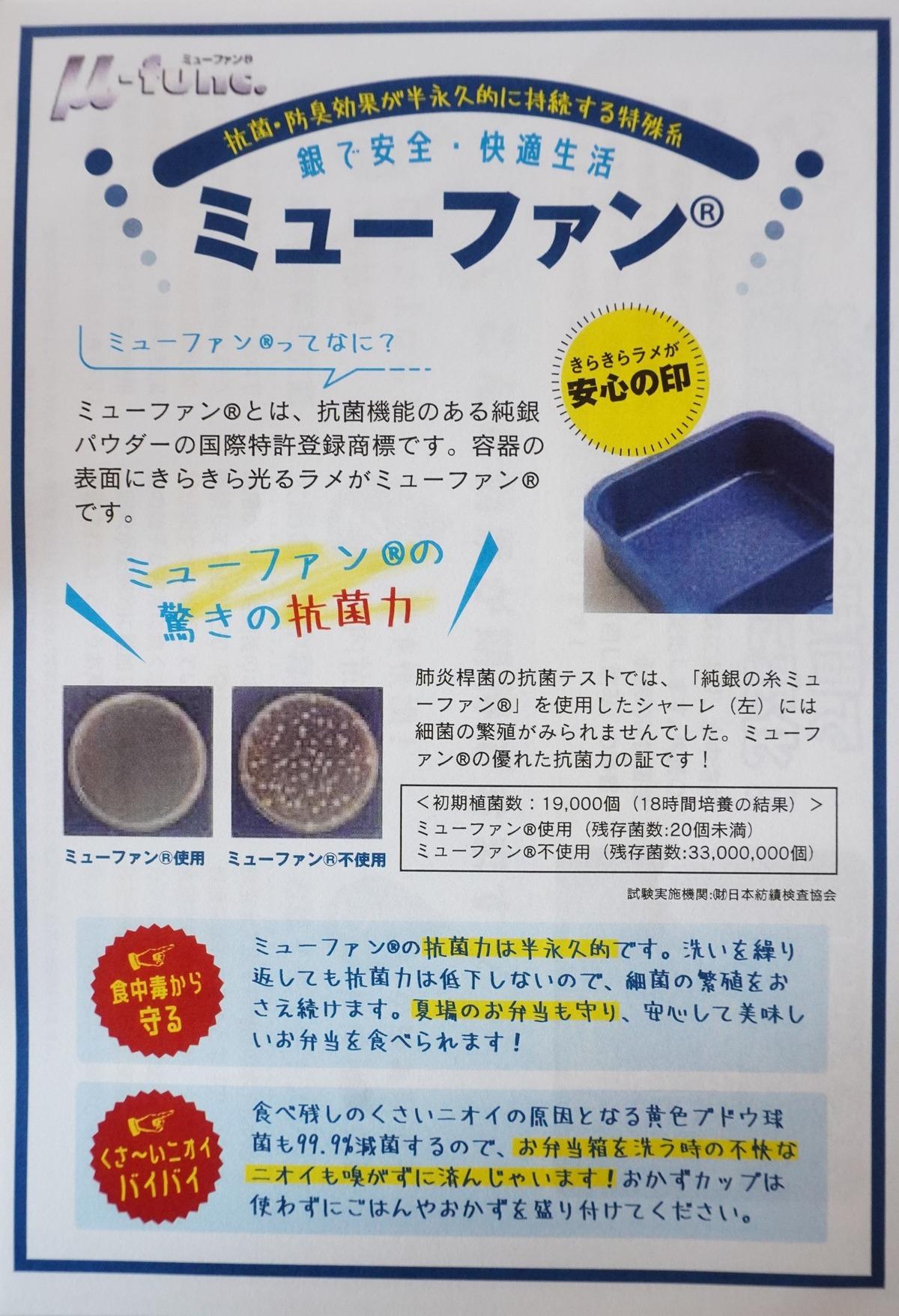 ハンプティ抗菌弁当箱4