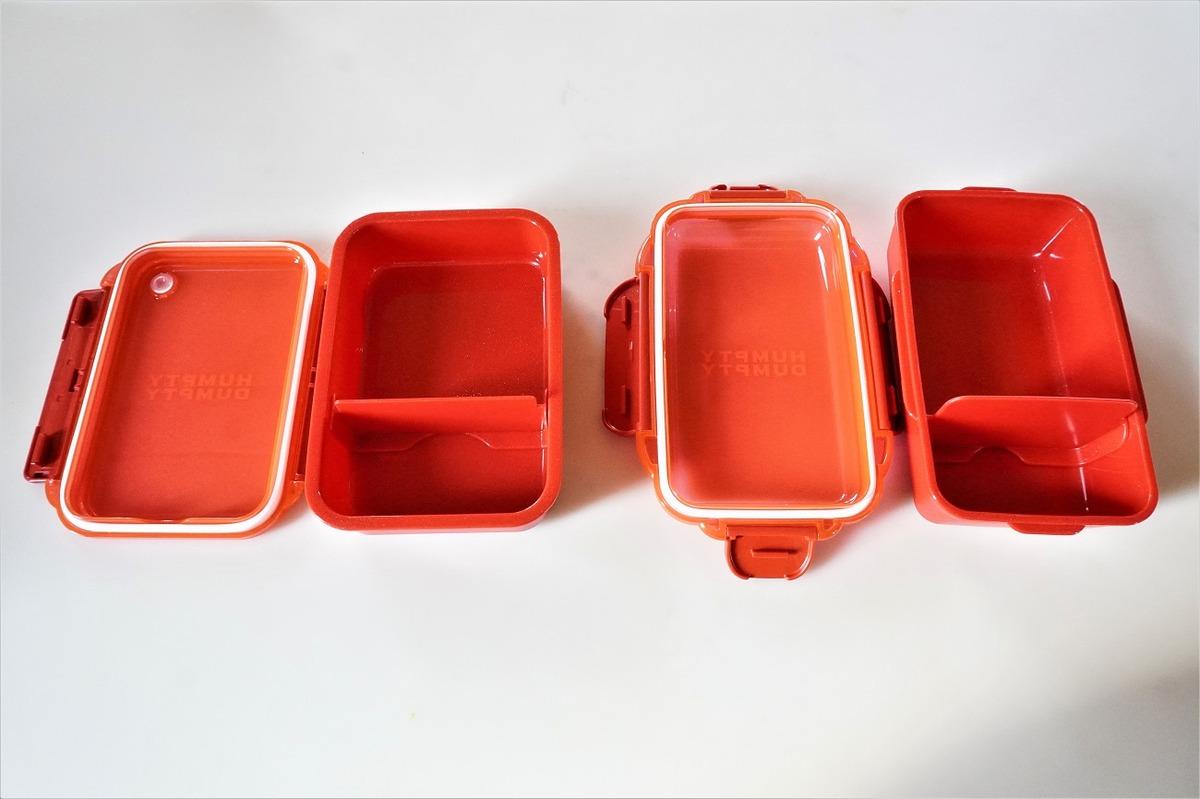 ハンプティ抗菌弁当箱8