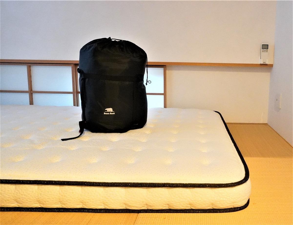 ニトリのマットレスが急な来客に助かった!寝袋宿泊を超快適にする裏技!