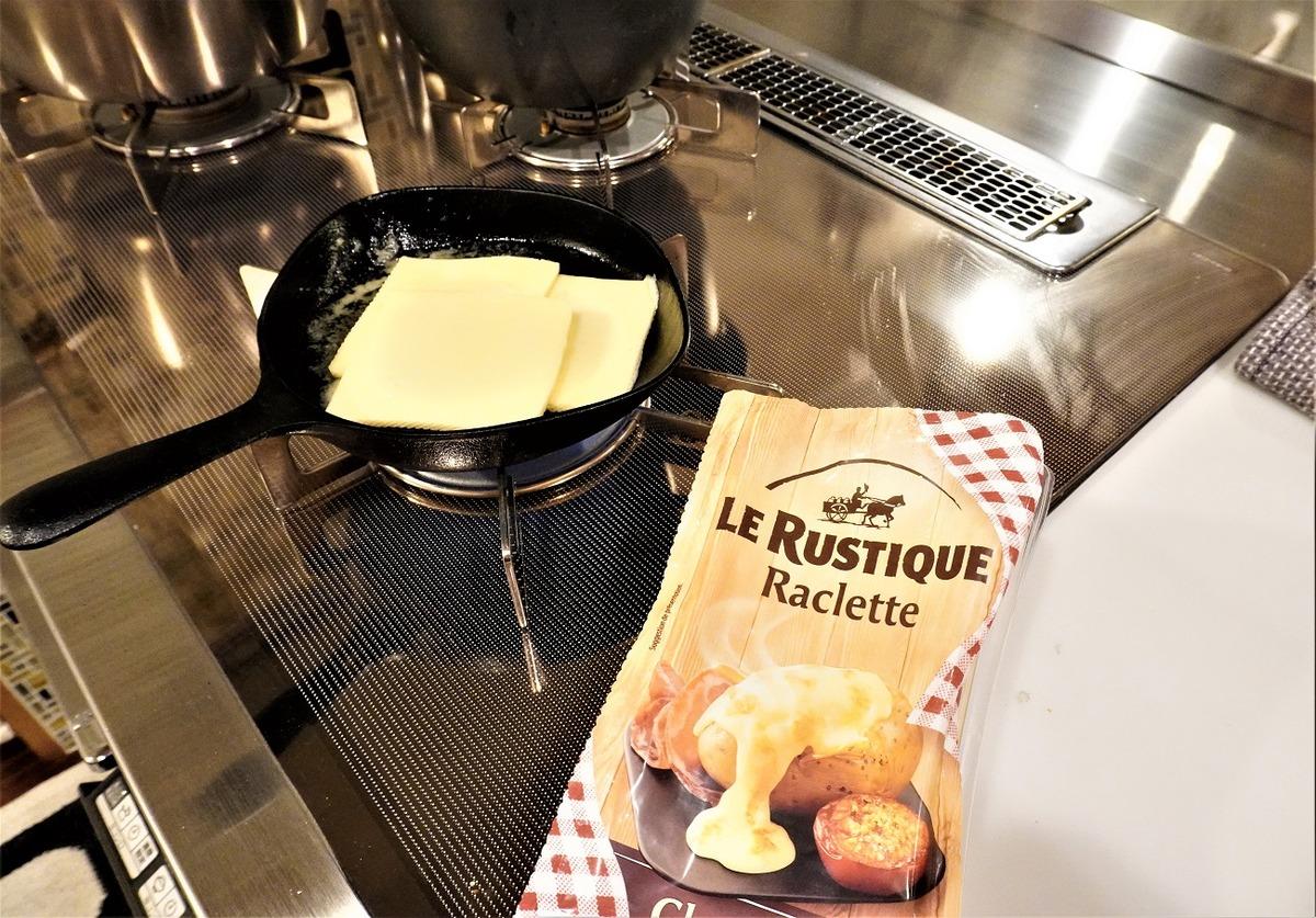 ラクレットチーズ12