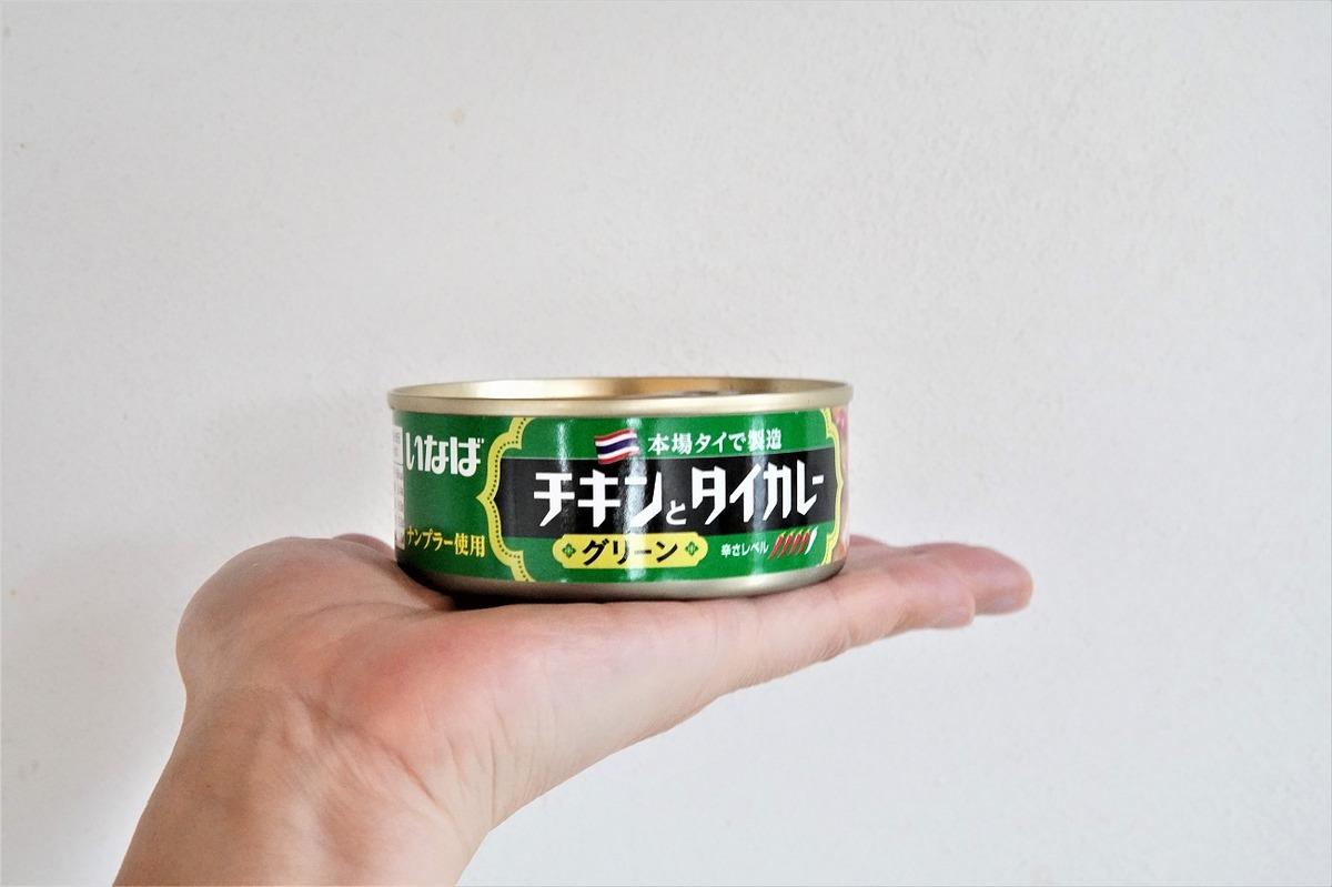 いなば缶詰1