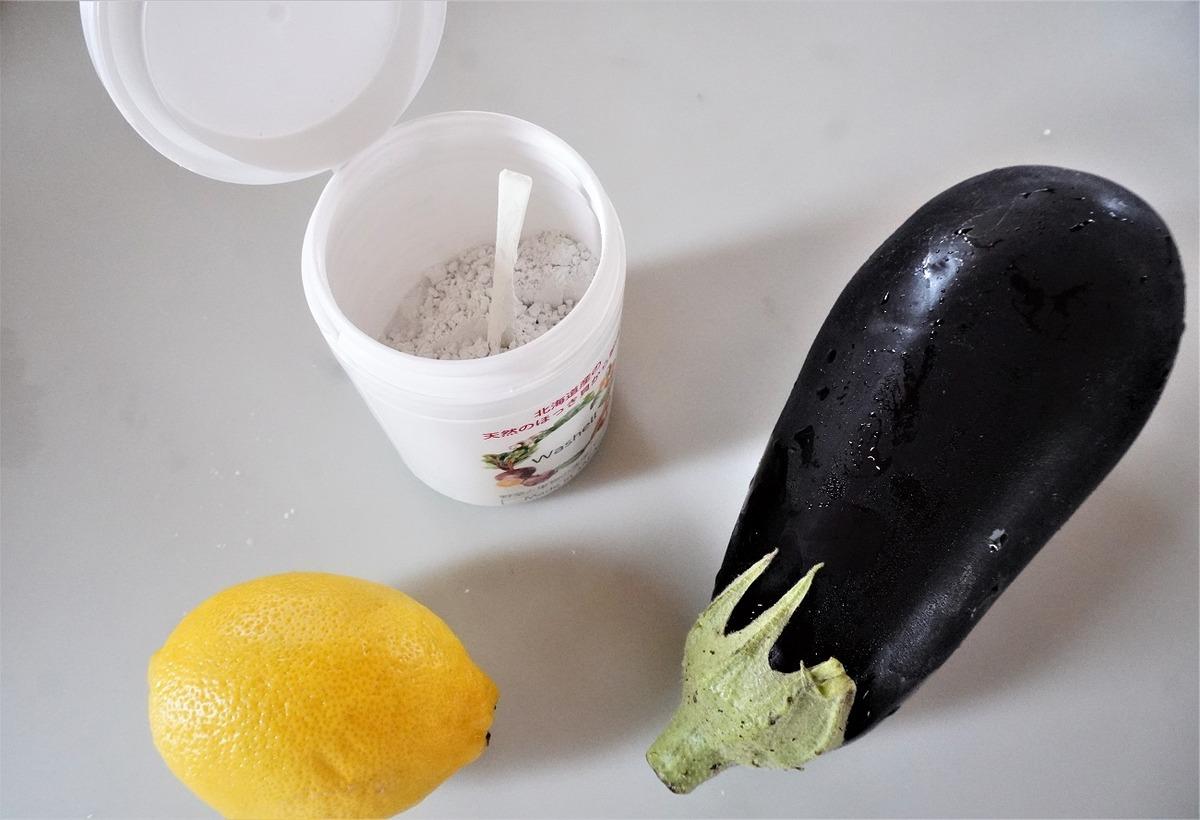 野菜の洗剤3