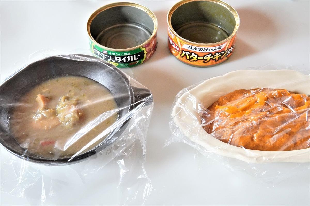 いなば缶詰7