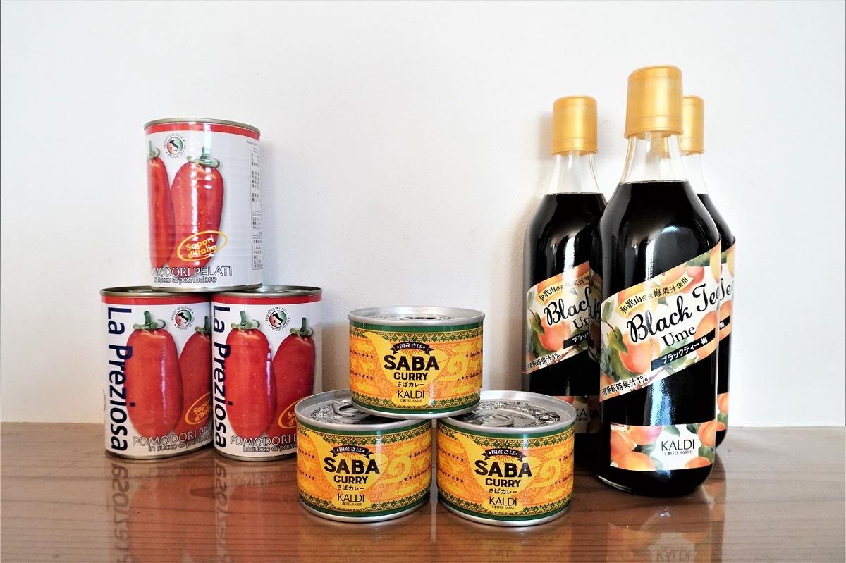 カルディサバカレー缶10