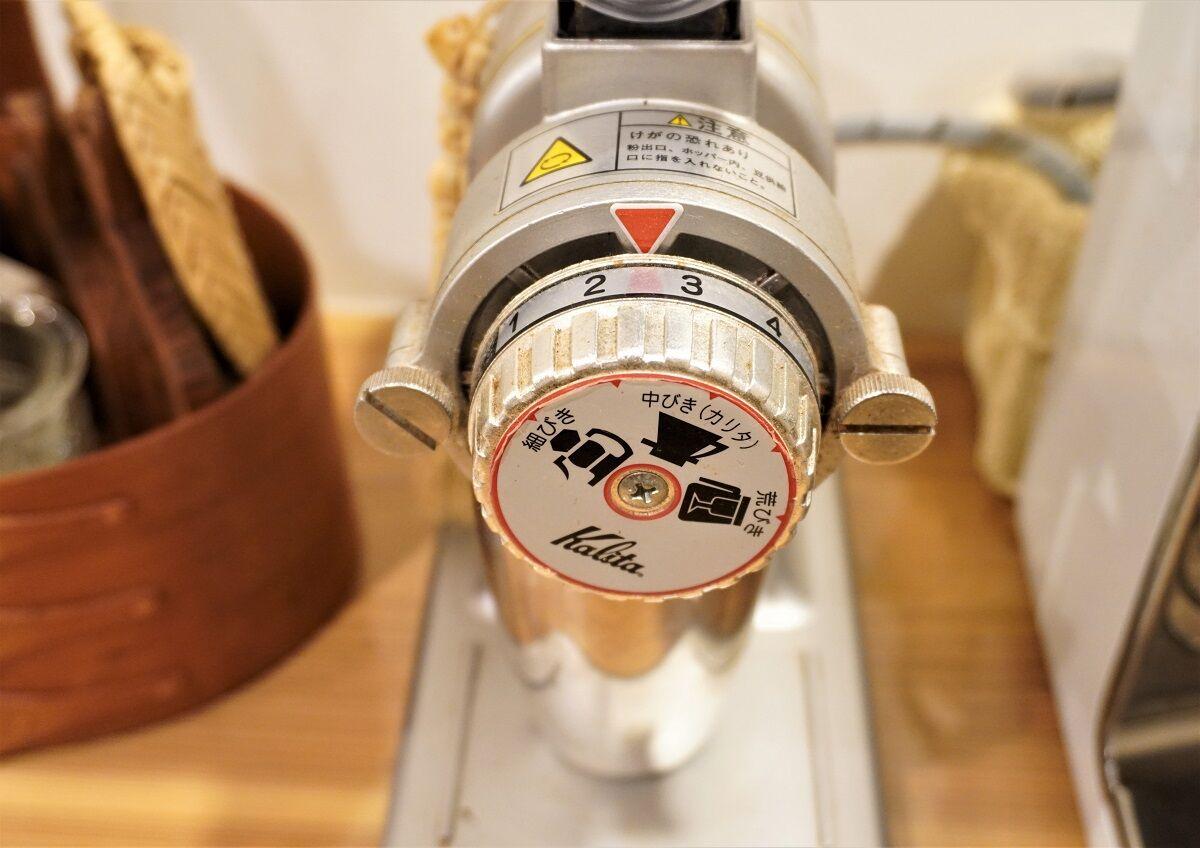 コーヒーミル2