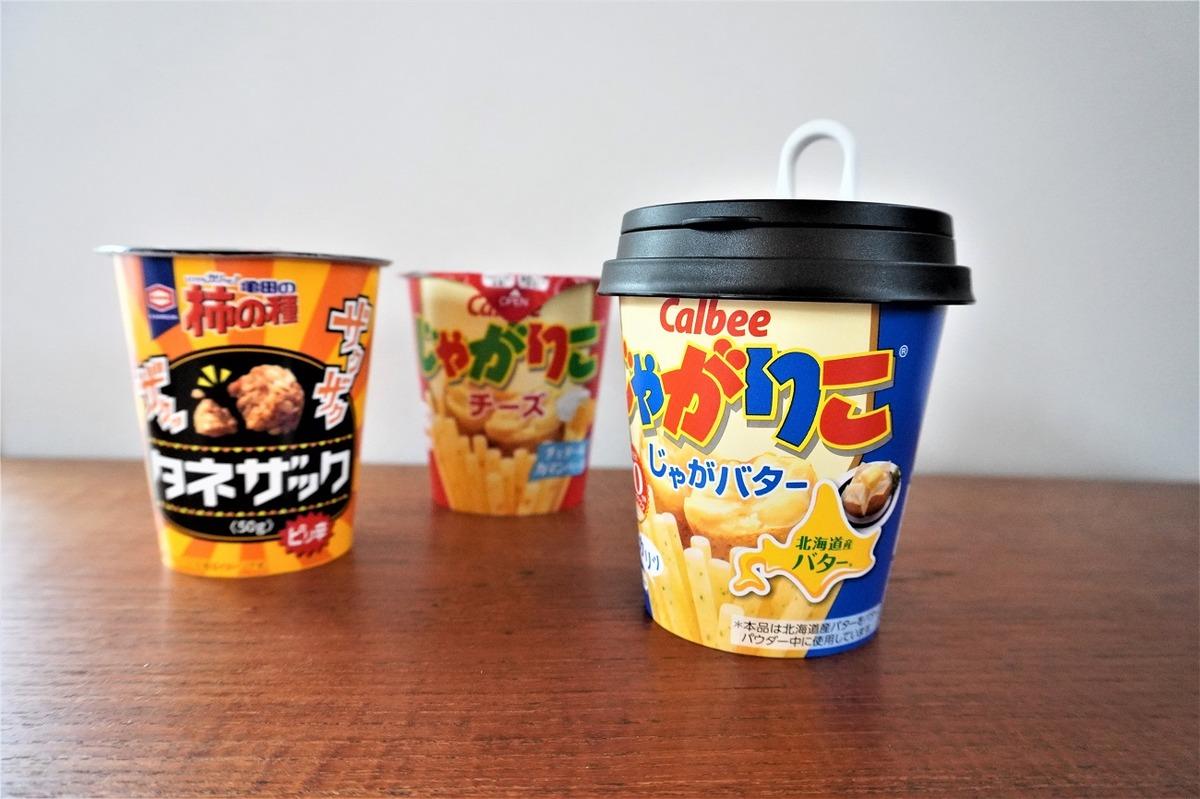 カップお菓子のフタ4