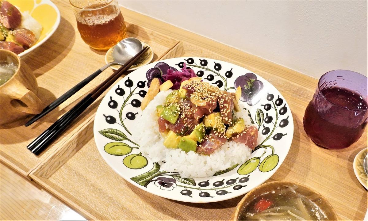 カルディポキ丼2