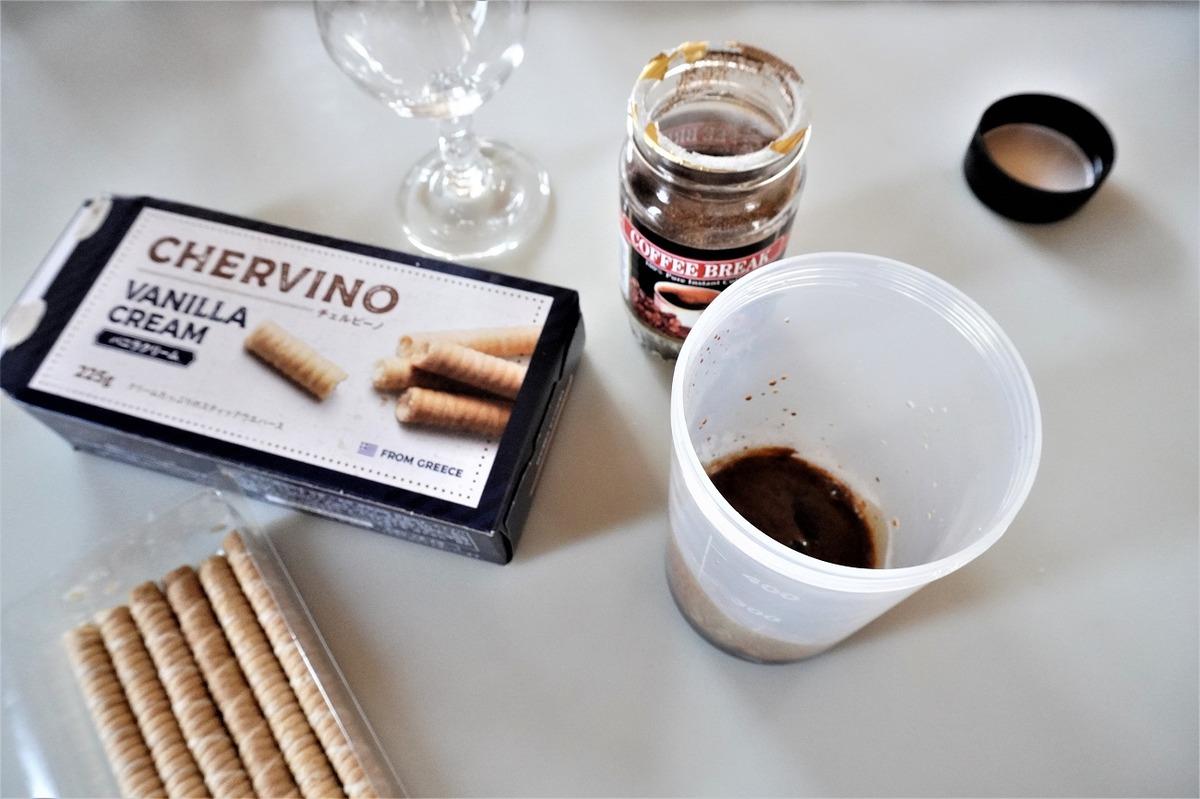ダルゴナコーヒー2