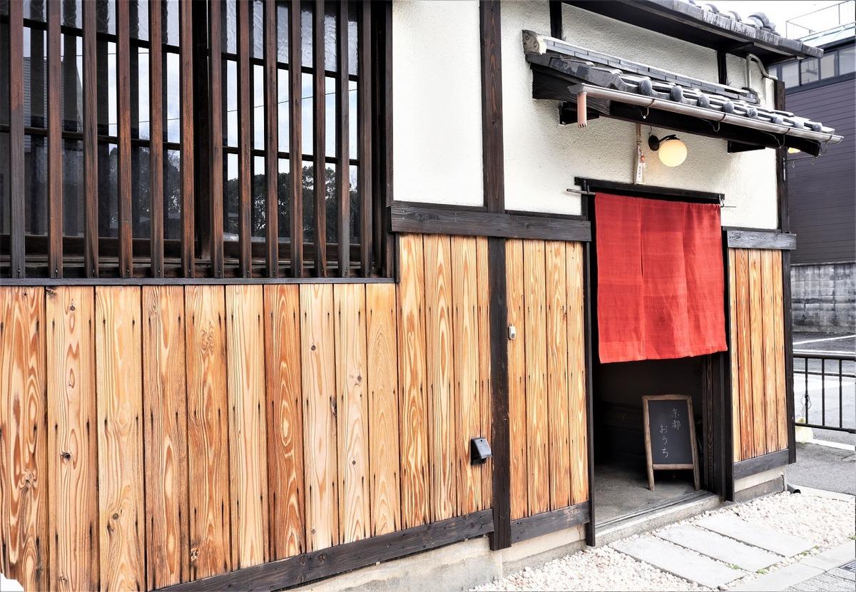京都おうち3