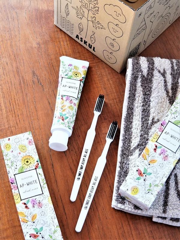 ロハコ 歯磨き粉2