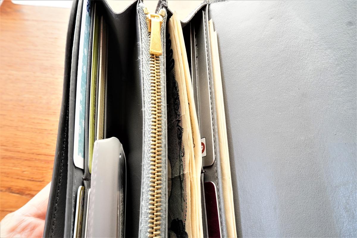 財布整理法9