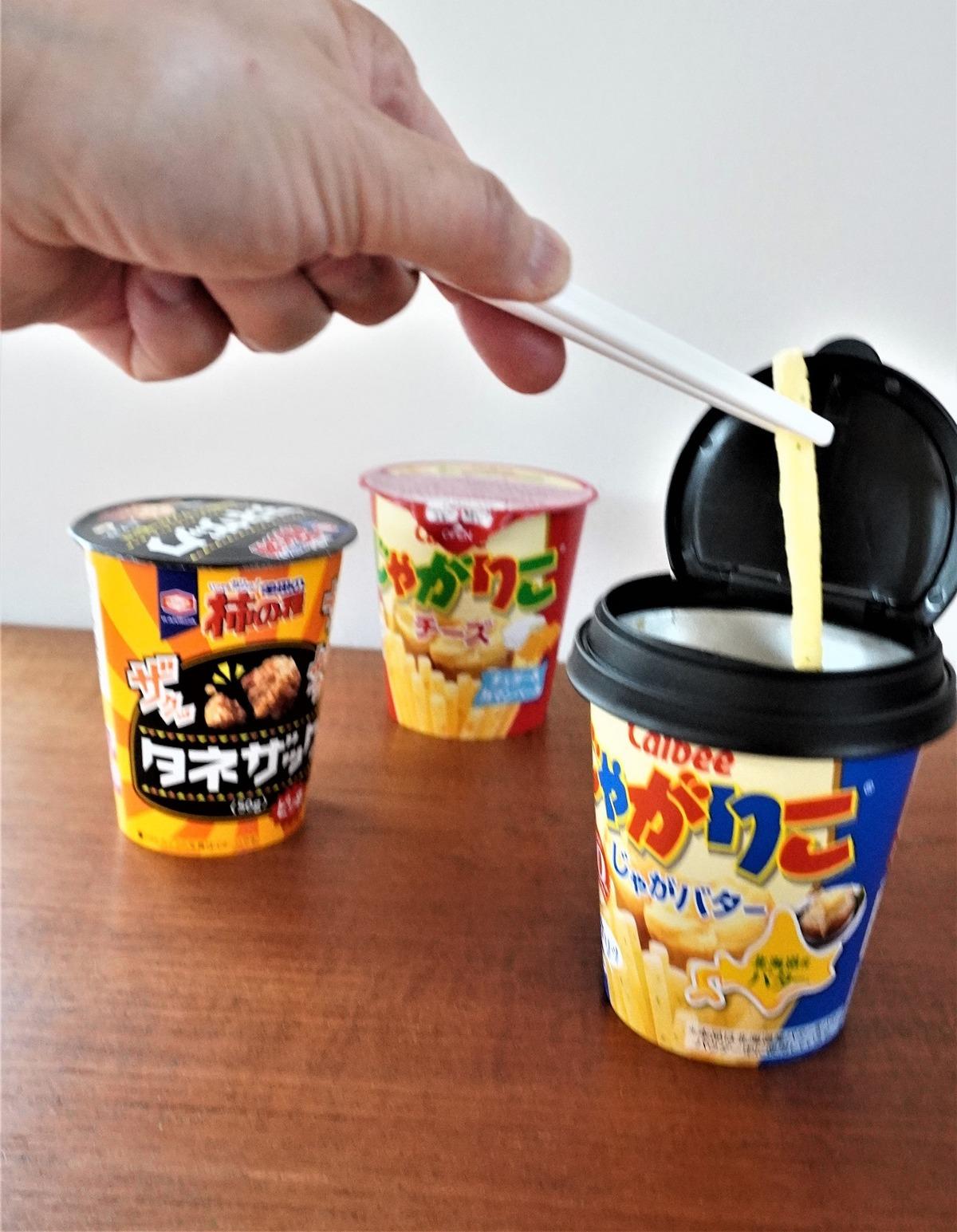 カップお菓子のフタ6