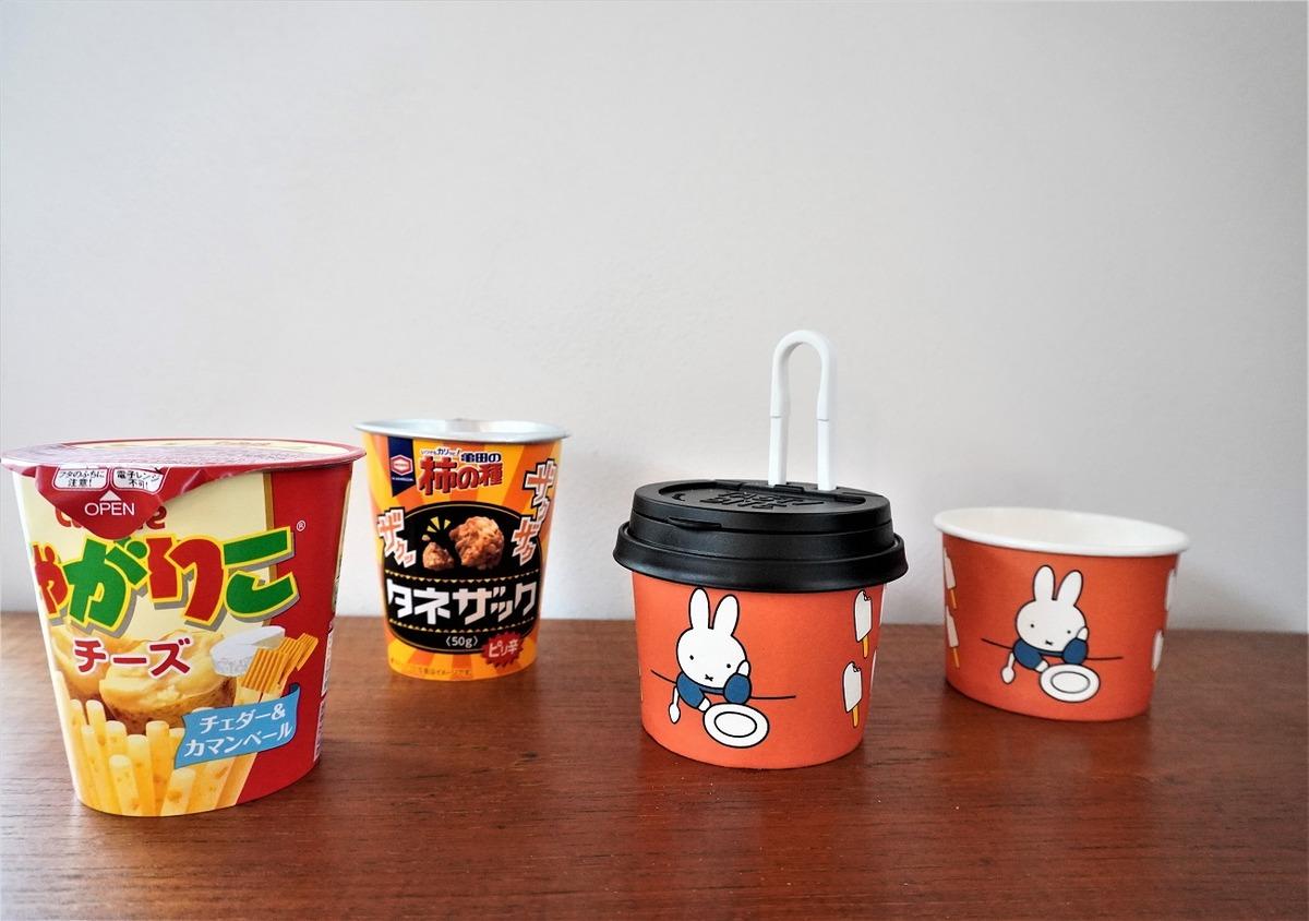 カップお菓子のフタ9