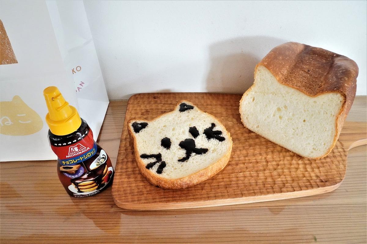 ねこねこパン5