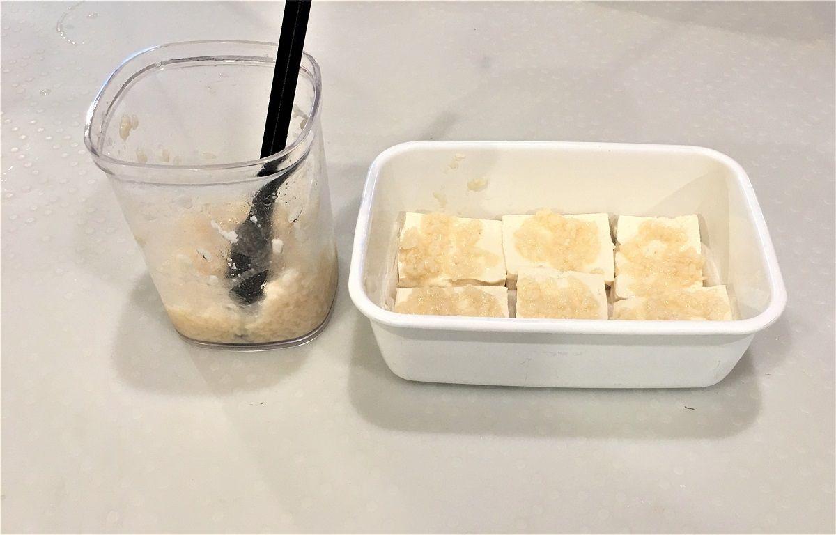 塩こうじ豆腐1