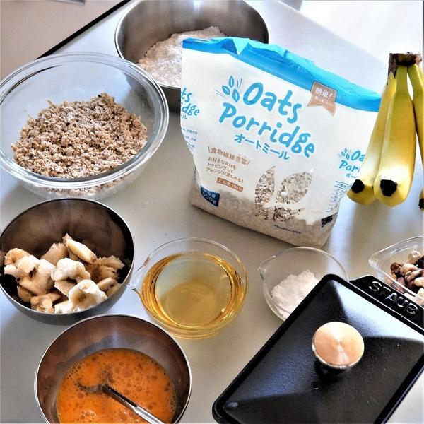 【業務スーパー】オートミールダイエットスイーツレシピ♪糖質オフパウンドケーキ♪