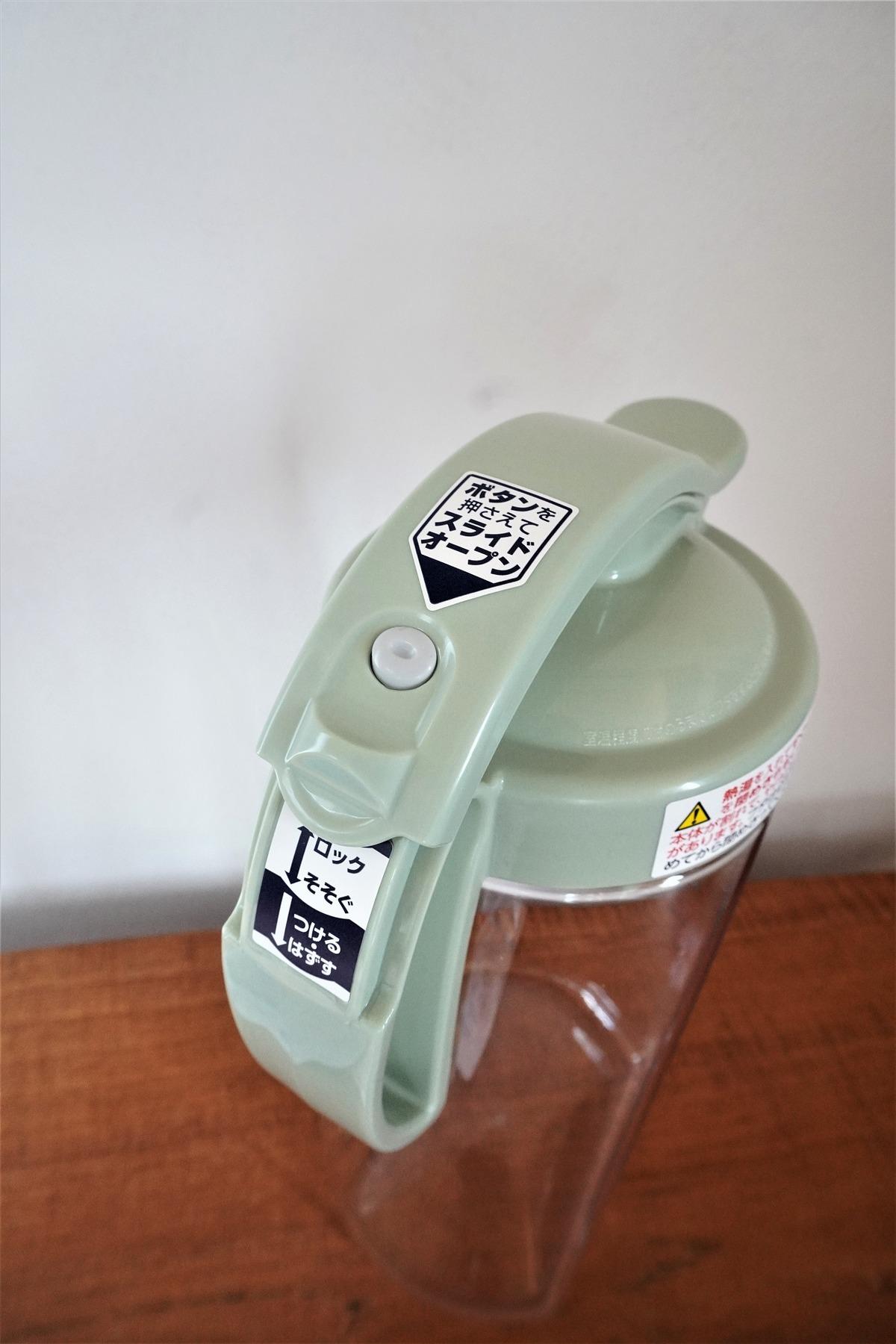 ハーブティー冷水筒4