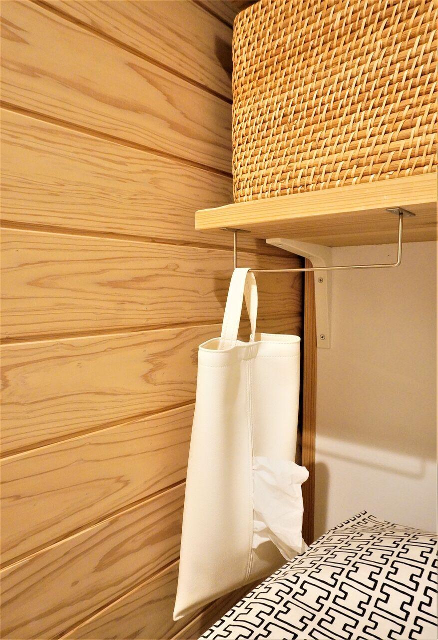 セリアグッズで洗濯スペース改善6