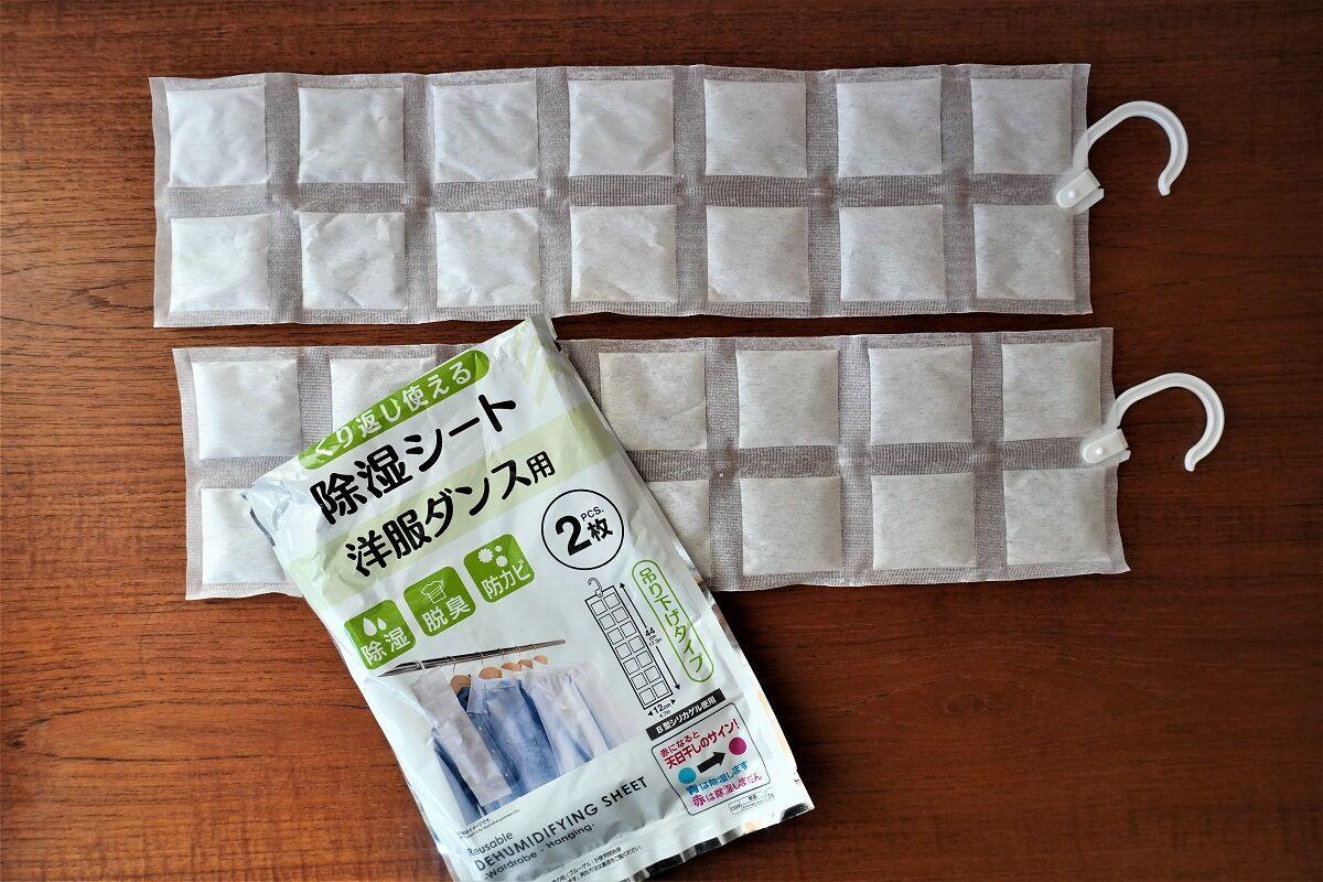 ダイソーフック式除湿剤9