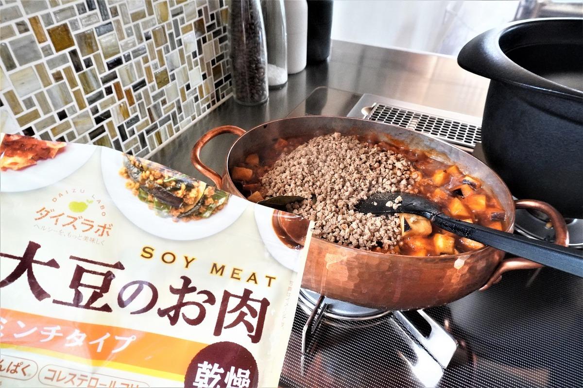大豆のお肉24