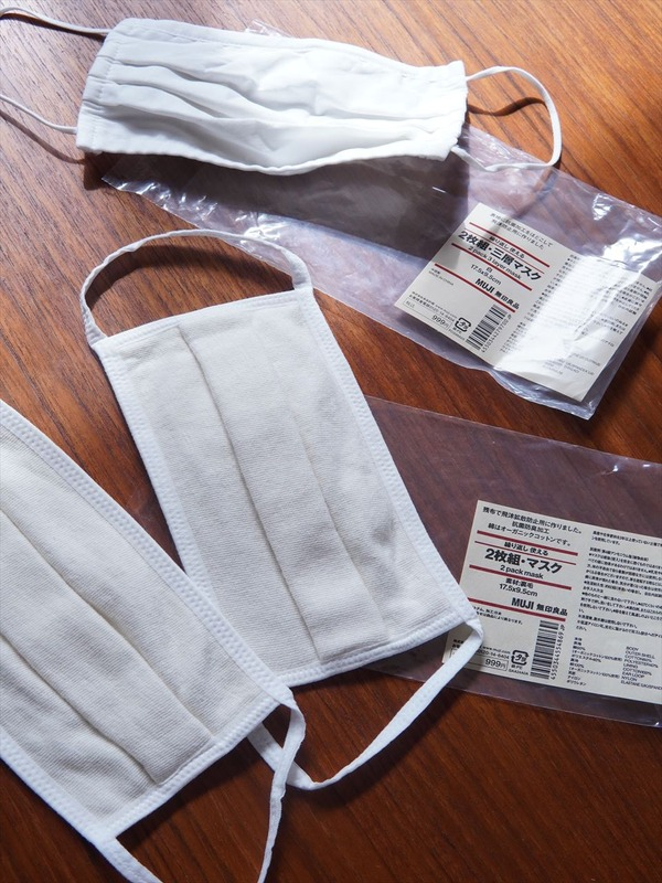 【無印良品】秋冬マスク購入!肌荒れの悩み解決、過去最高だった件!