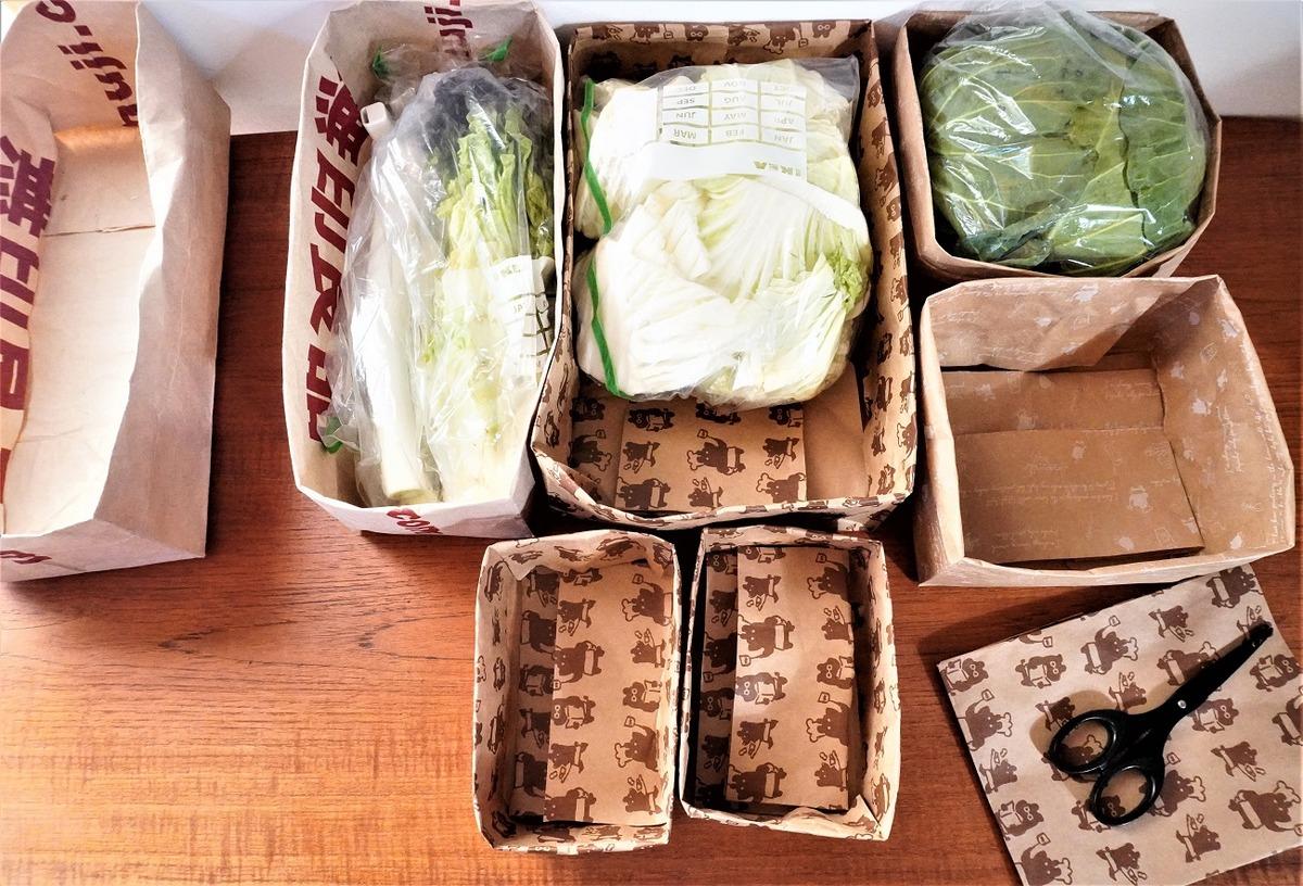 スリコ野菜室整理6
